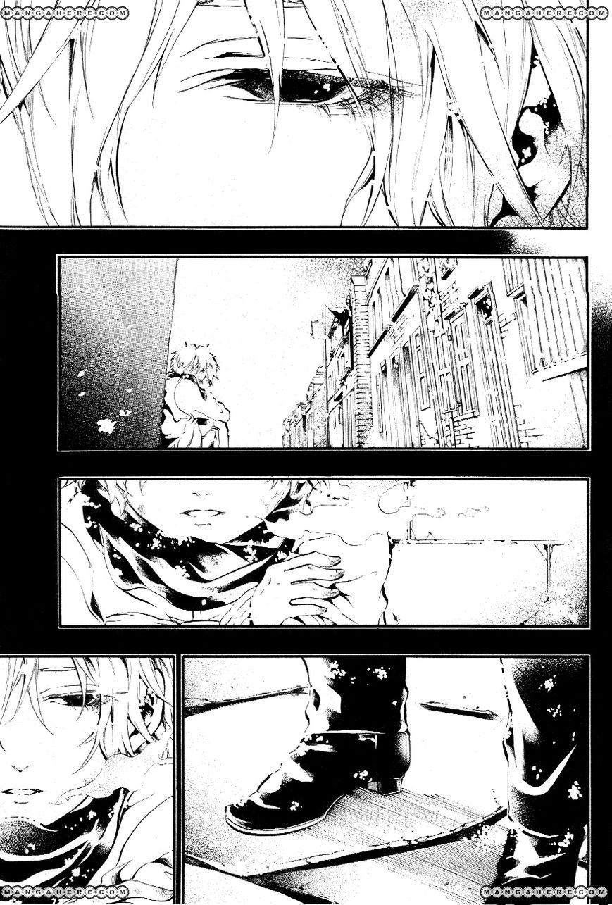 Toxic Takahashi Ryo 10 Page 2