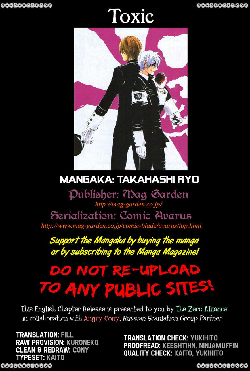Toxic Takahashi Ryo 12 Page 1