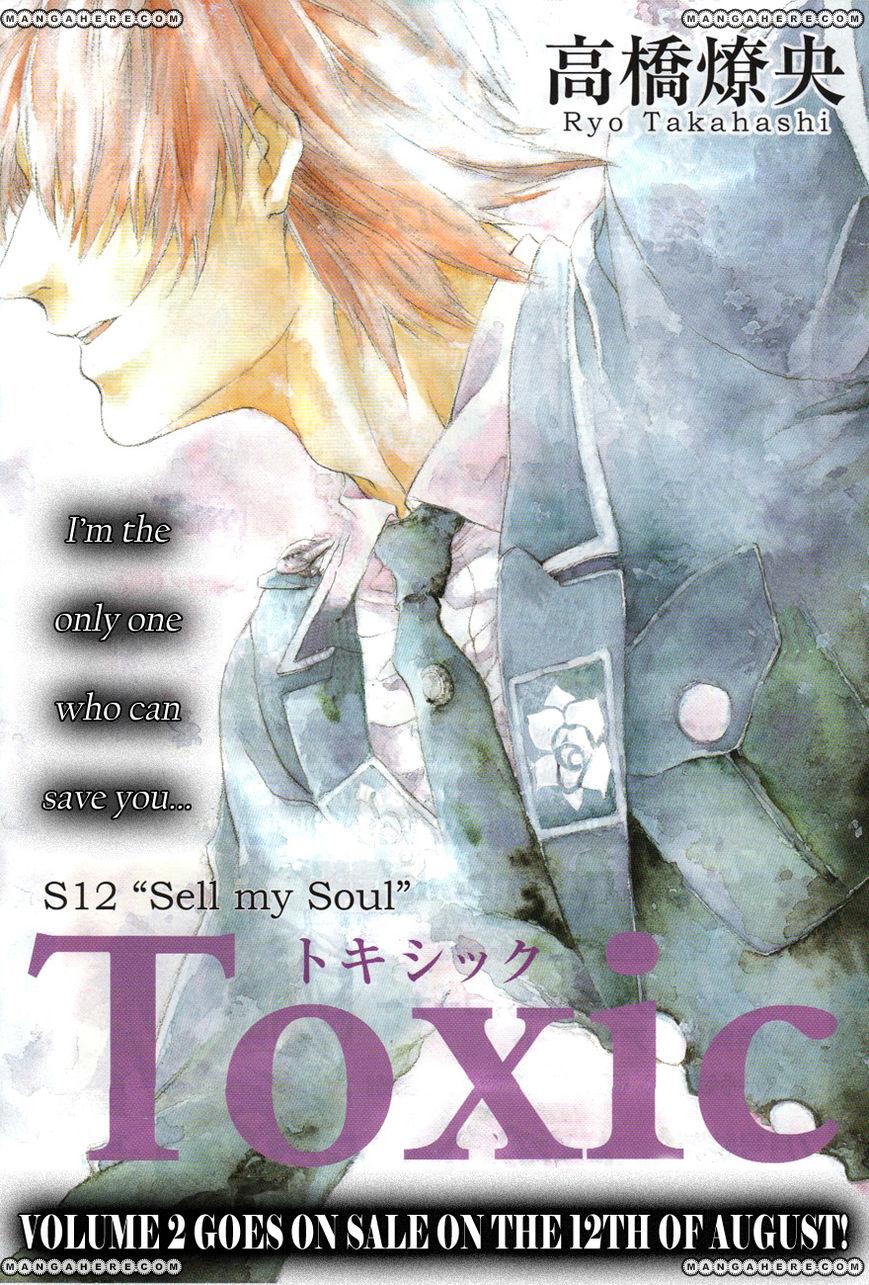 Toxic Takahashi Ryo 12 Page 2