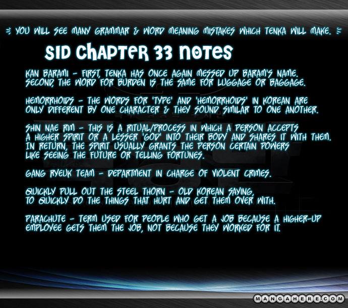 Supernatural Investigation Department 33 Page 1