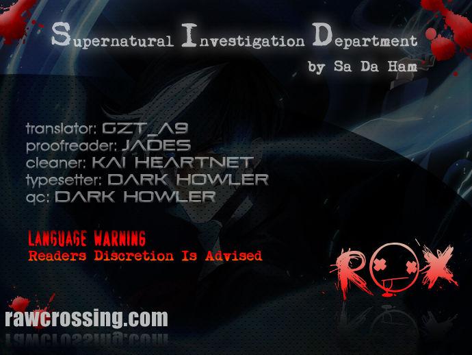 Supernatural Investigation Department 45 Page 1