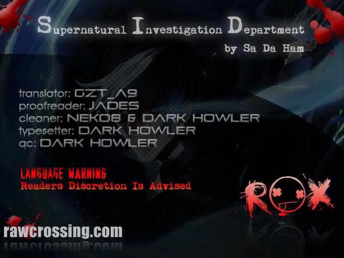 Supernatural Investigation Department 46 Page 1