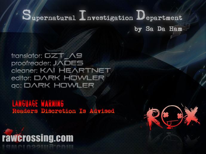 Supernatural Investigation Department 49 Page 1
