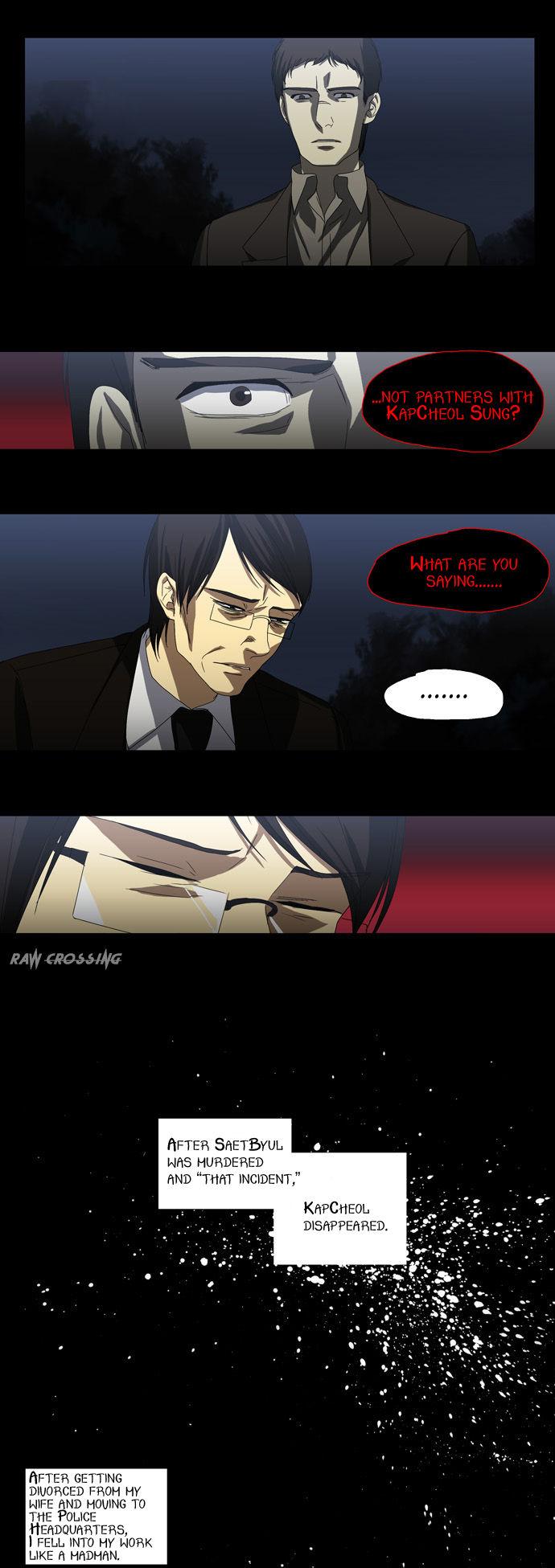 Supernatural Investigation Department 52 Page 1