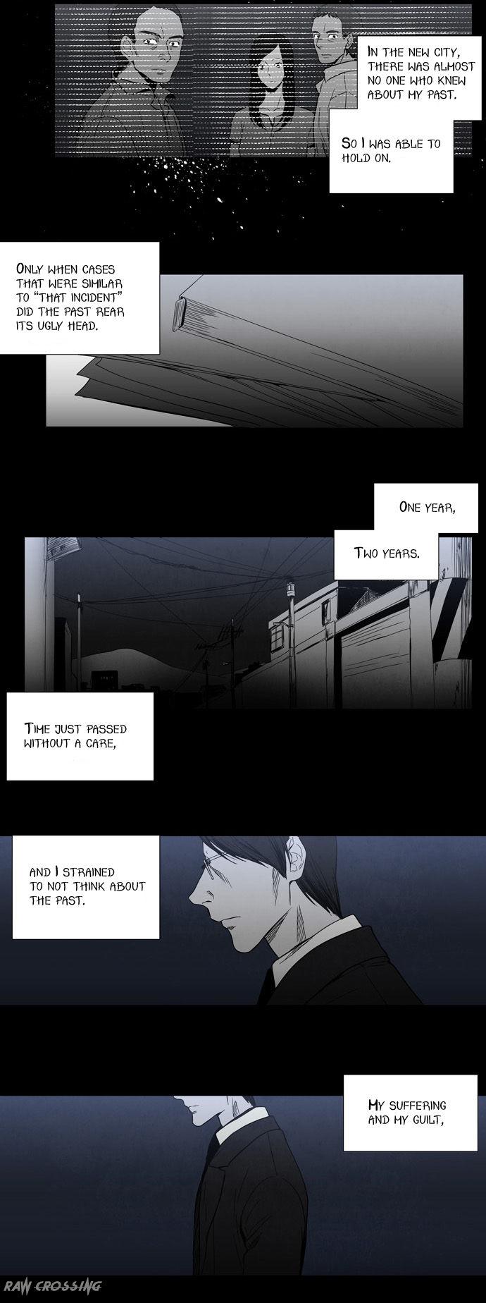 Supernatural Investigation Department 52 Page 2