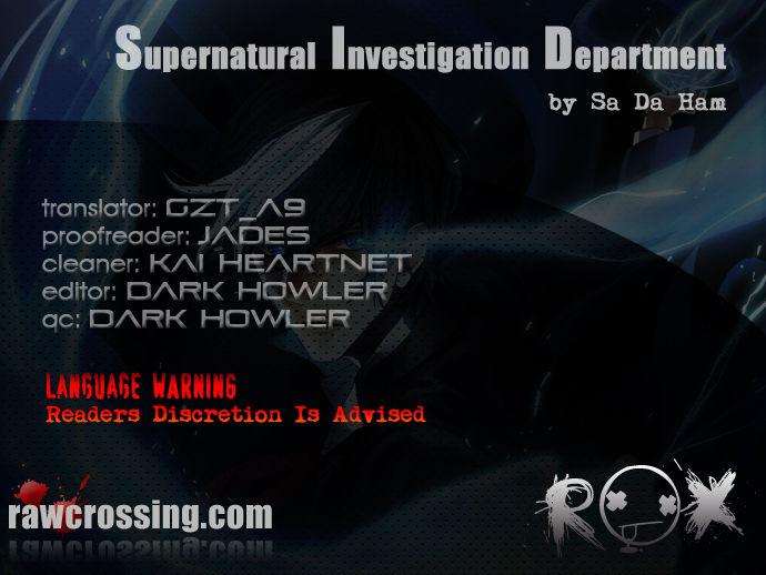 Supernatural Investigation Department 56 Page 1
