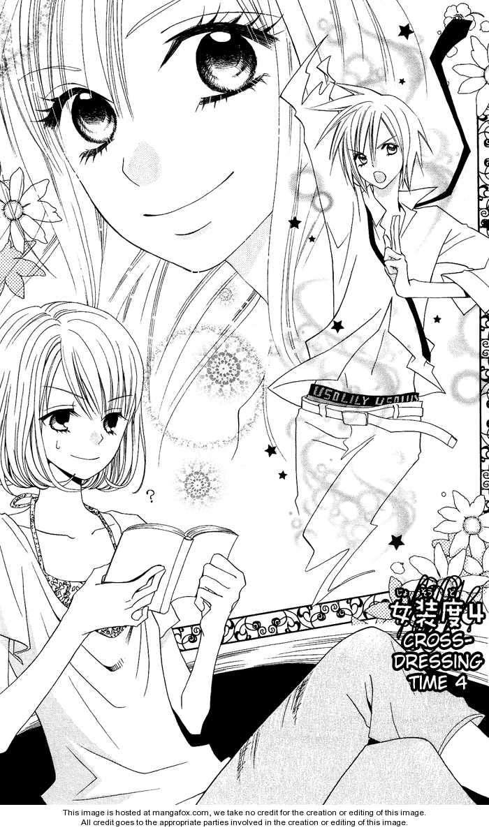 Usotsuki Lily 4 Page 2