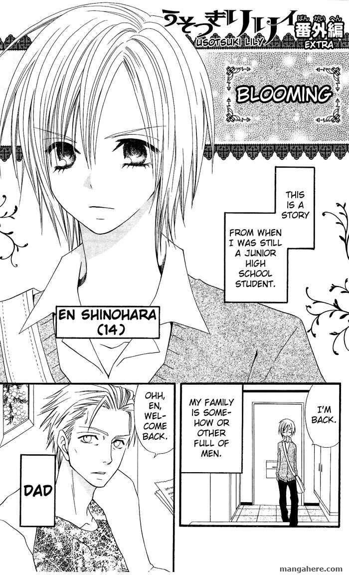 Usotsuki Lily 6.5 Page 2
