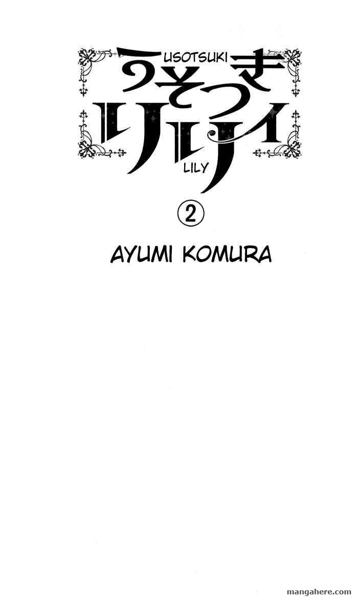 Usotsuki Lily 7 Page 1