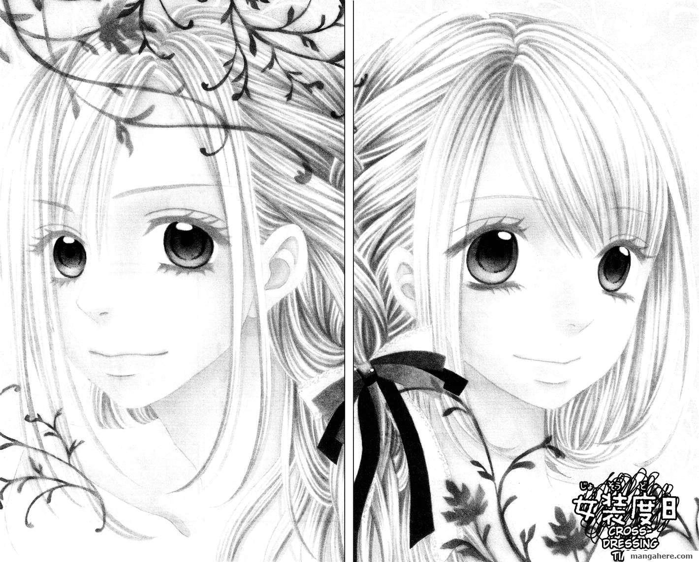 Usotsuki Lily 8 Page 3