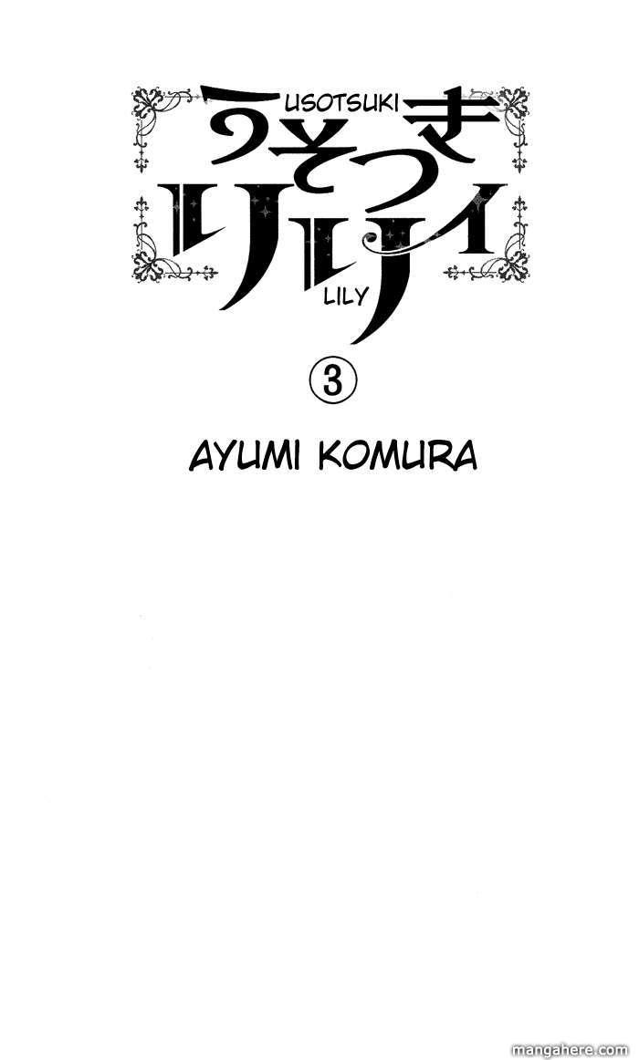 Usotsuki Lily 14 Page 2