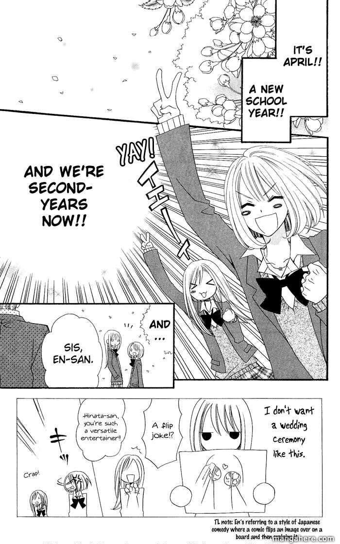 Usotsuki Lily 15 Page 4