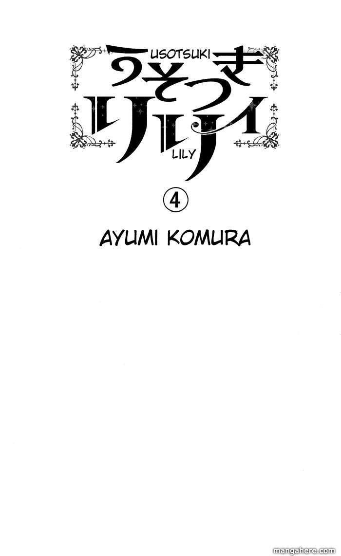 Usotsuki Lily 21 Page 2