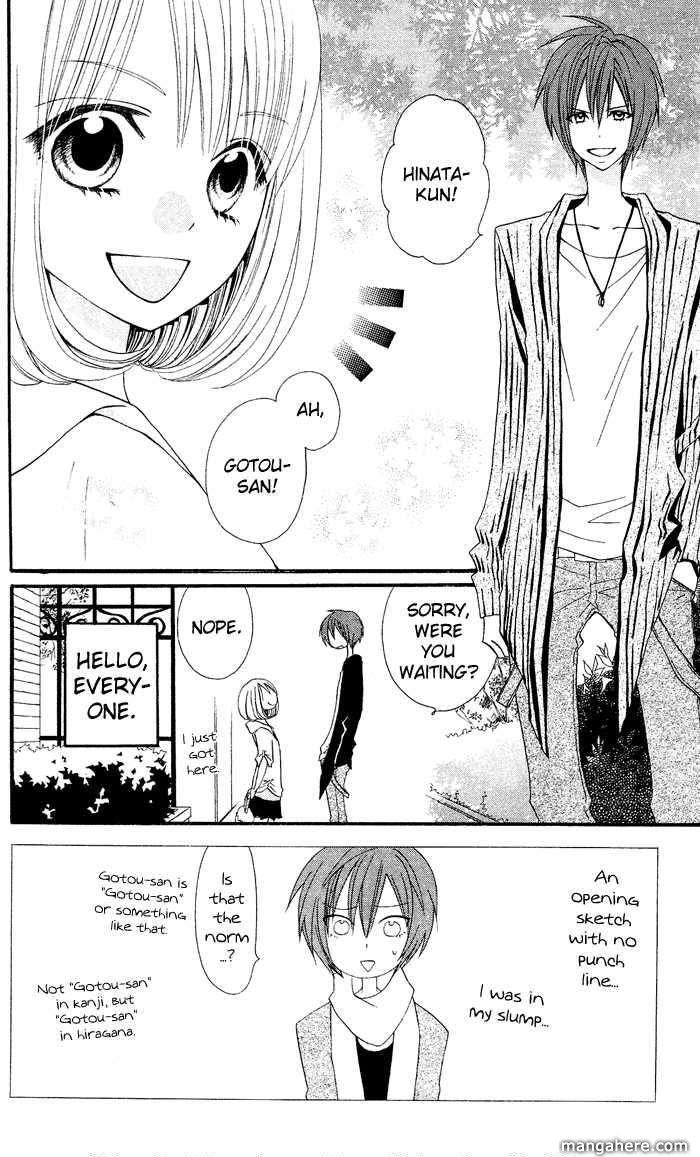 Usotsuki Lily 23 Page 3
