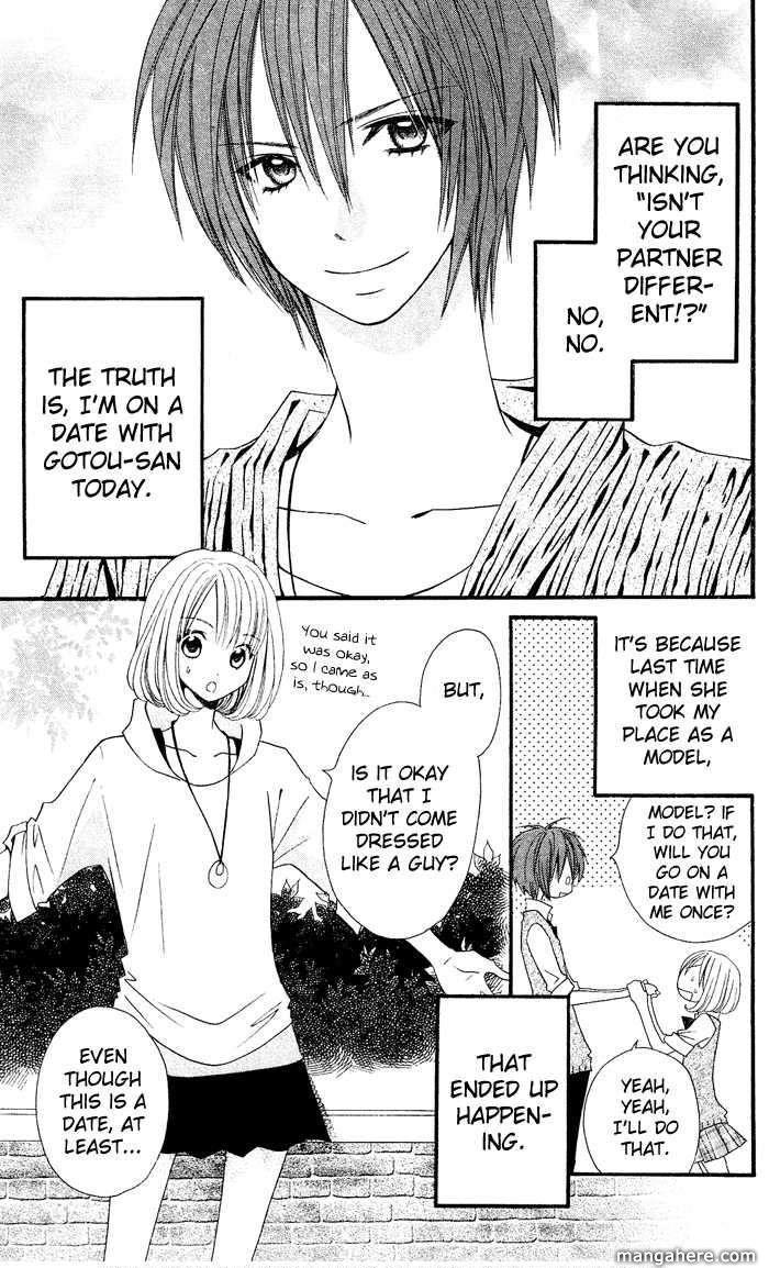 Usotsuki Lily 23 Page 4
