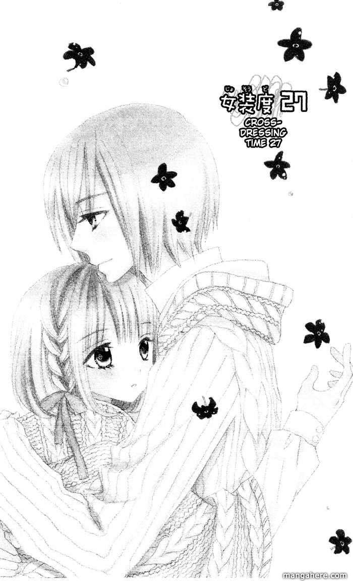 Usotsuki Lily 27 Page 2
