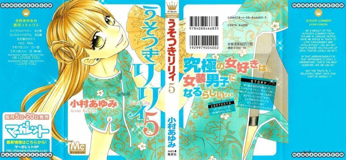 Usotsuki Lily 28 Page 2