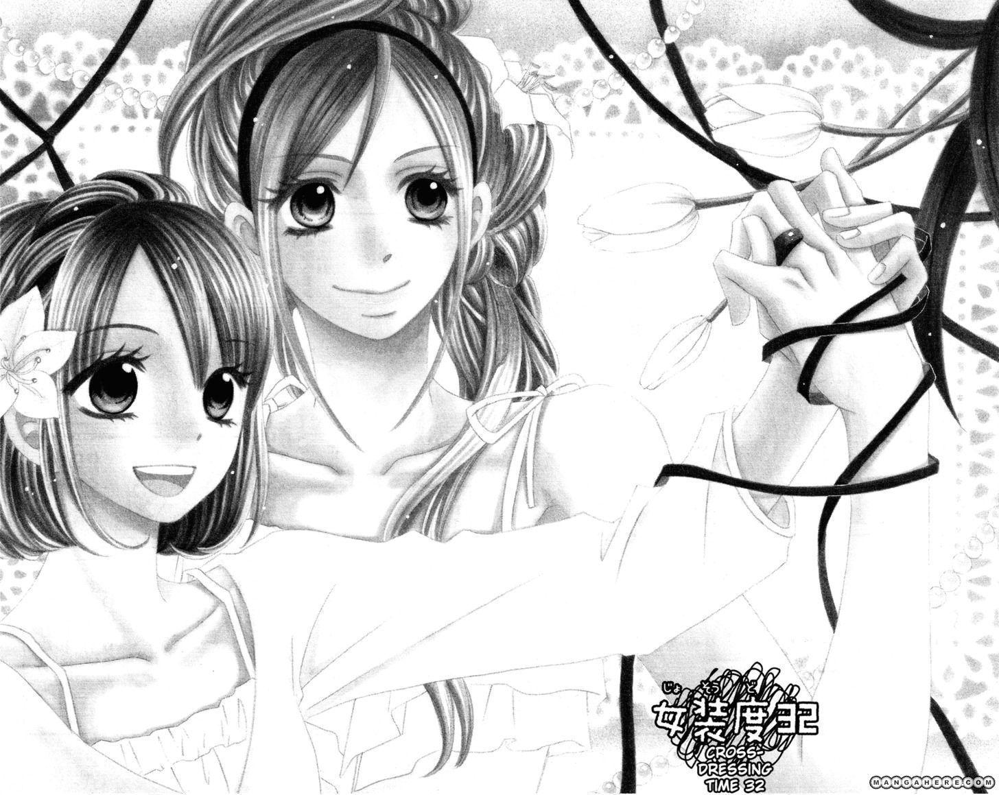 Usotsuki Lily 32 Page 2