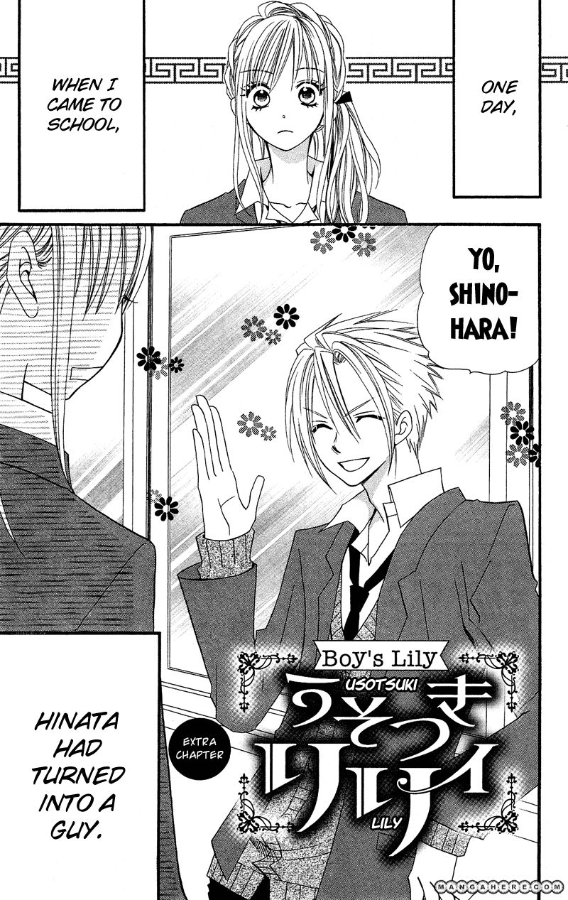 Usotsuki Lily 34.5 Page 2
