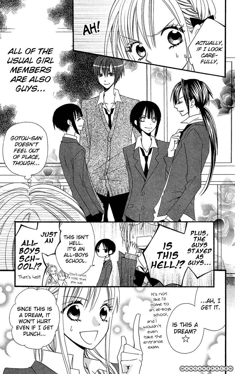 Usotsuki Lily 34.5 Page 4