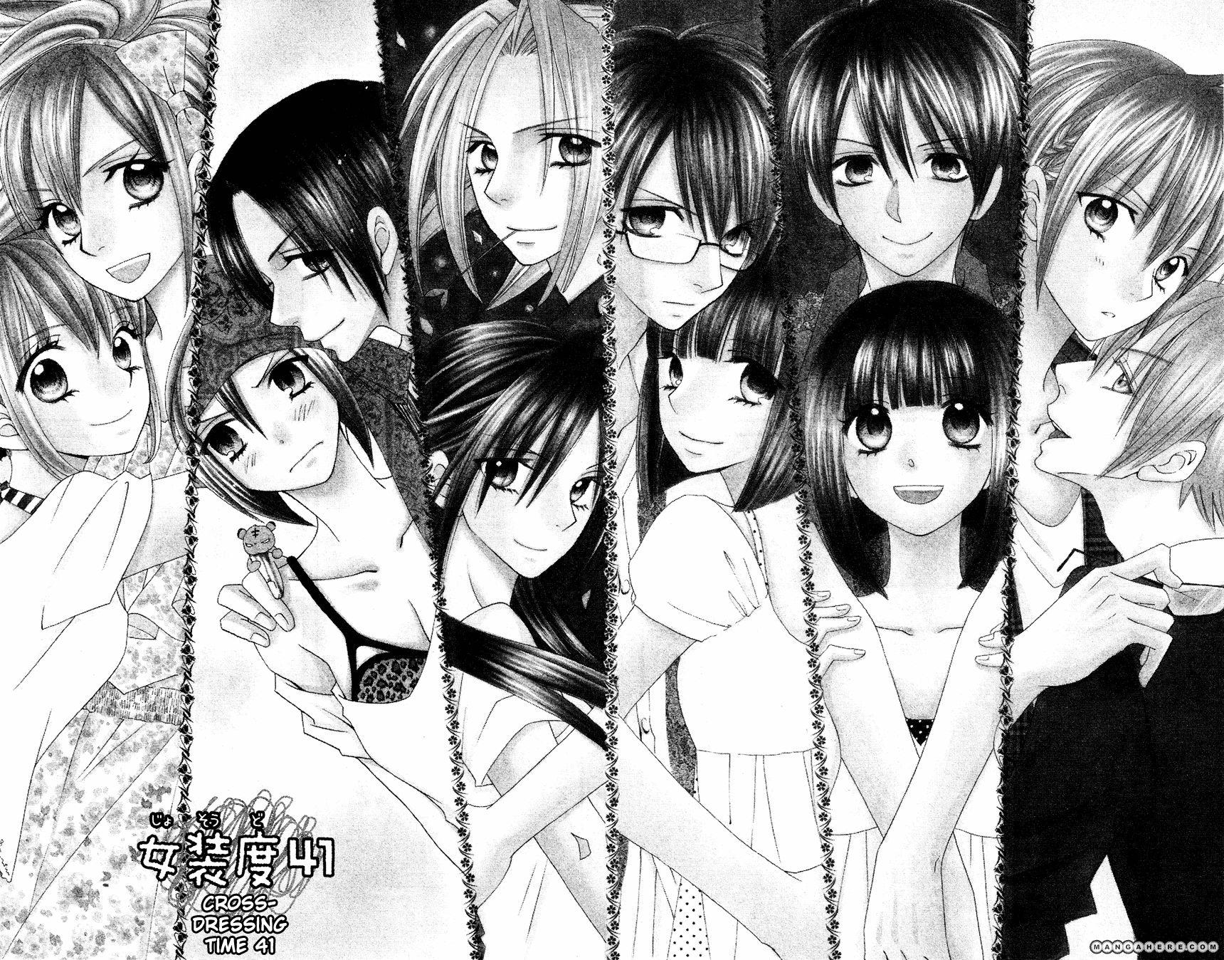Usotsuki Lily 41 Page 2