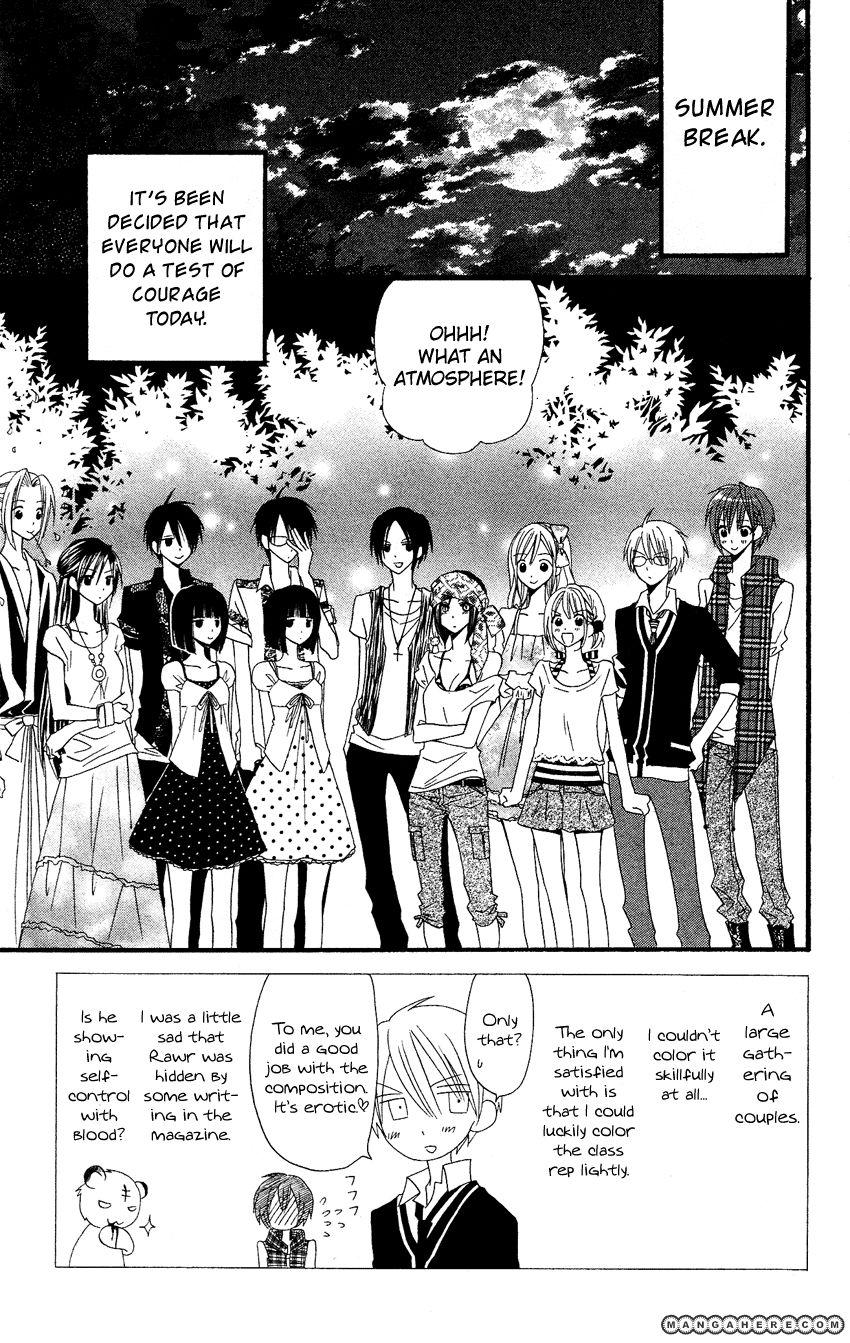Usotsuki Lily 41 Page 3