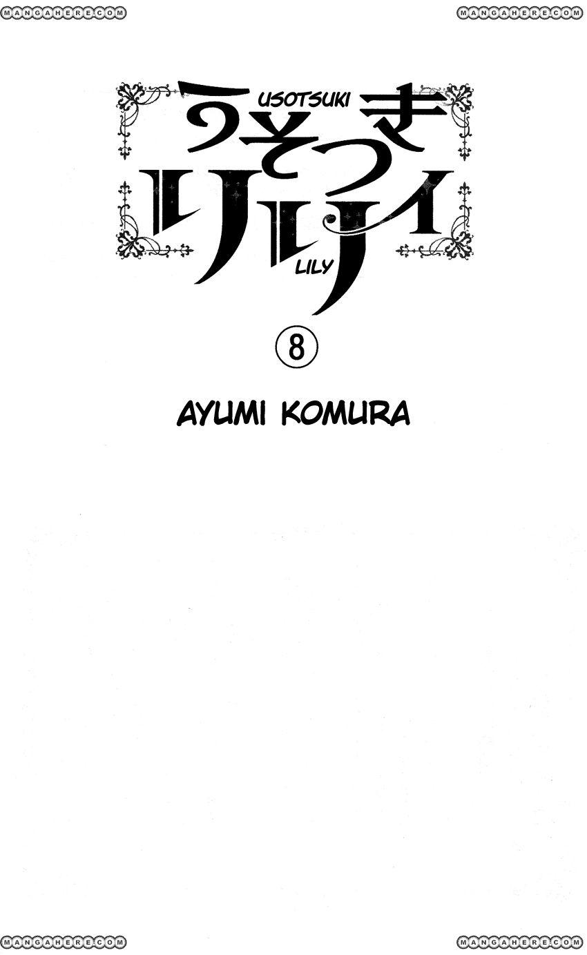 Usotsuki Lily 48 Page 2