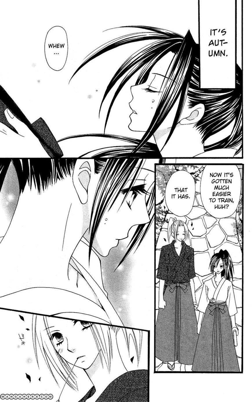 Usotsuki Lily 51 Page 3