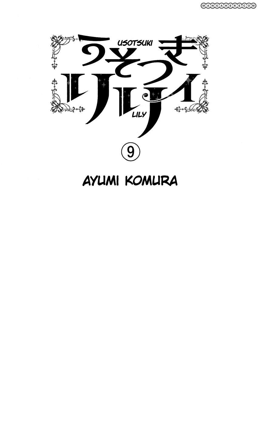 Usotsuki Lily 53 Page 2
