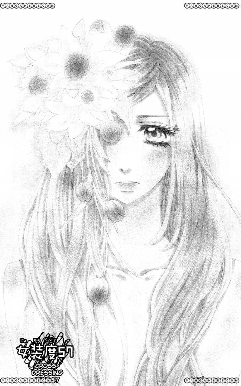 Usotsuki Lily 57 Page 1
