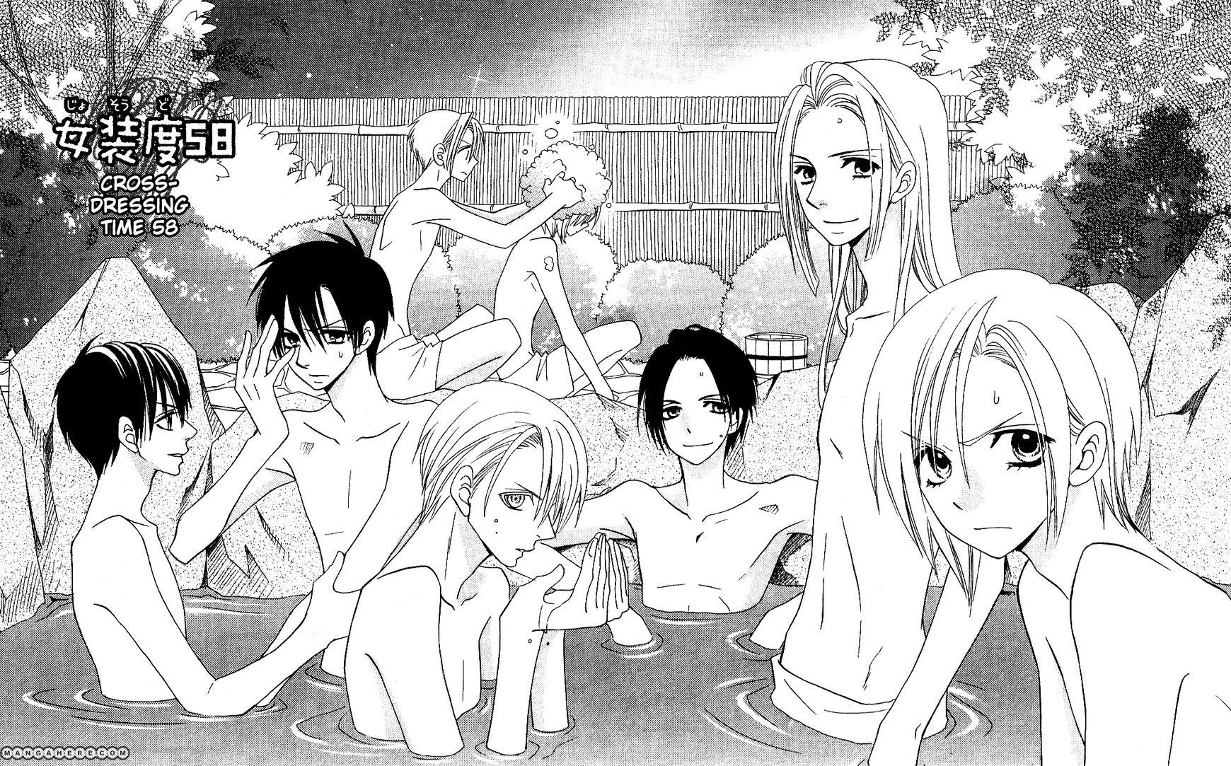 Usotsuki Lily 58 Page 2
