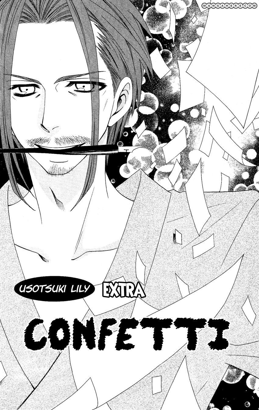 Usotsuki Lily 64.5 Page 2