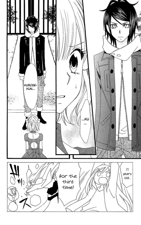 Usotsuki Lily 75 Page 2