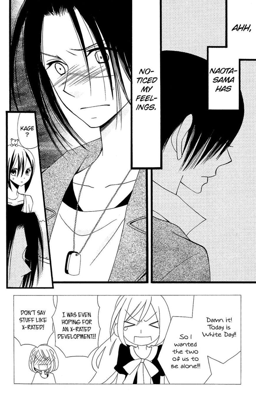 Usotsuki Lily 83 Page 2