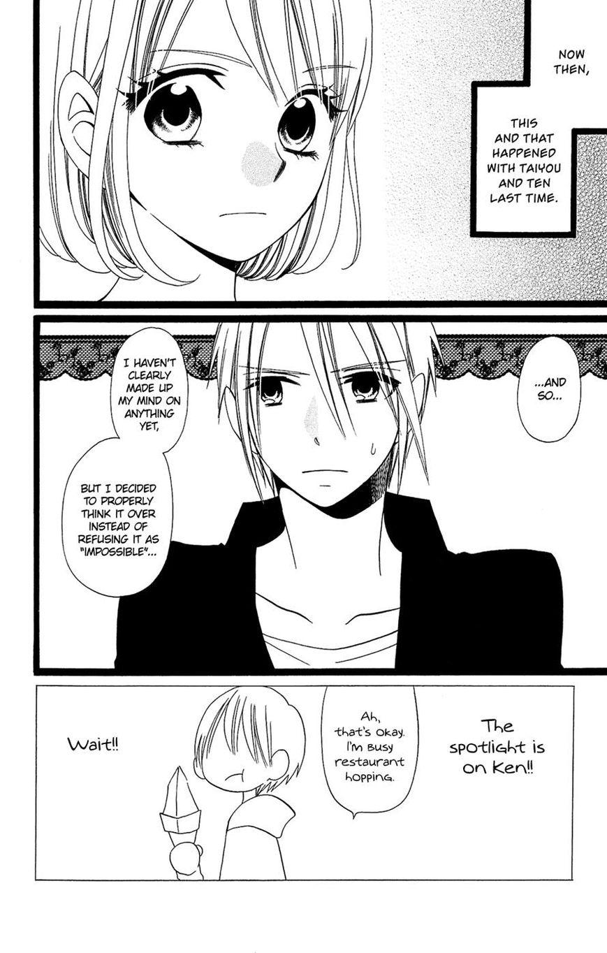 Usotsuki Lily 96 Page 2