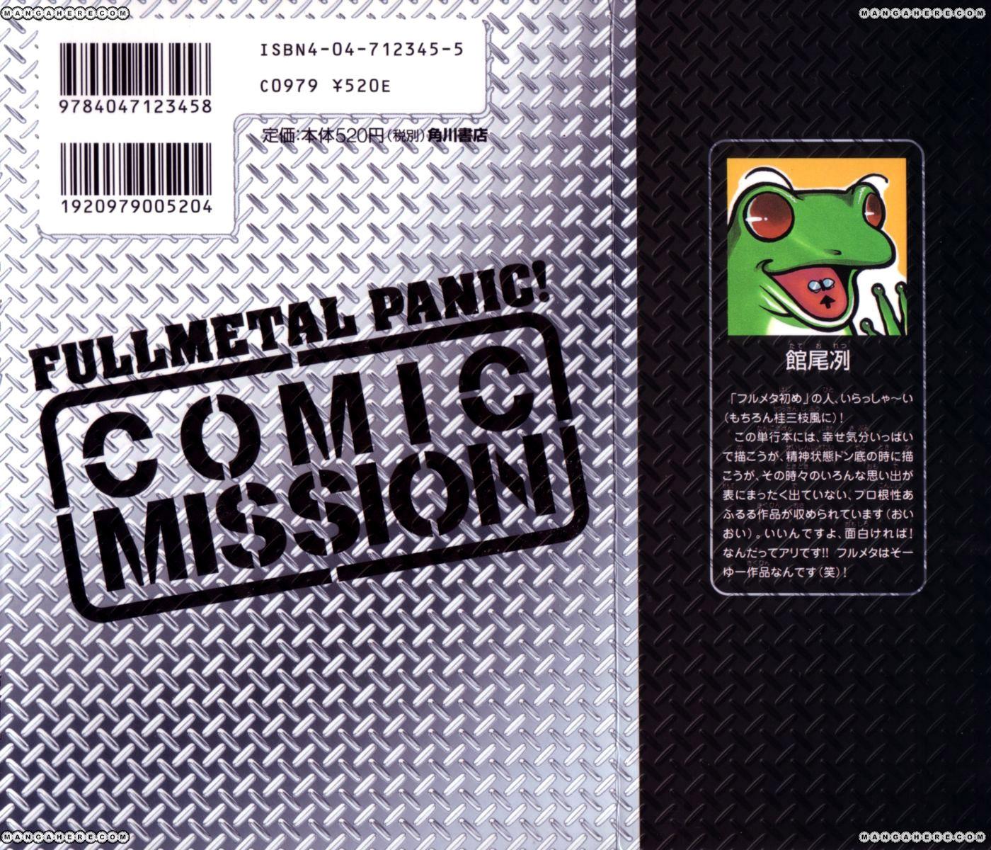 Full Metal Panic Comic Mission 5.5 Page 2