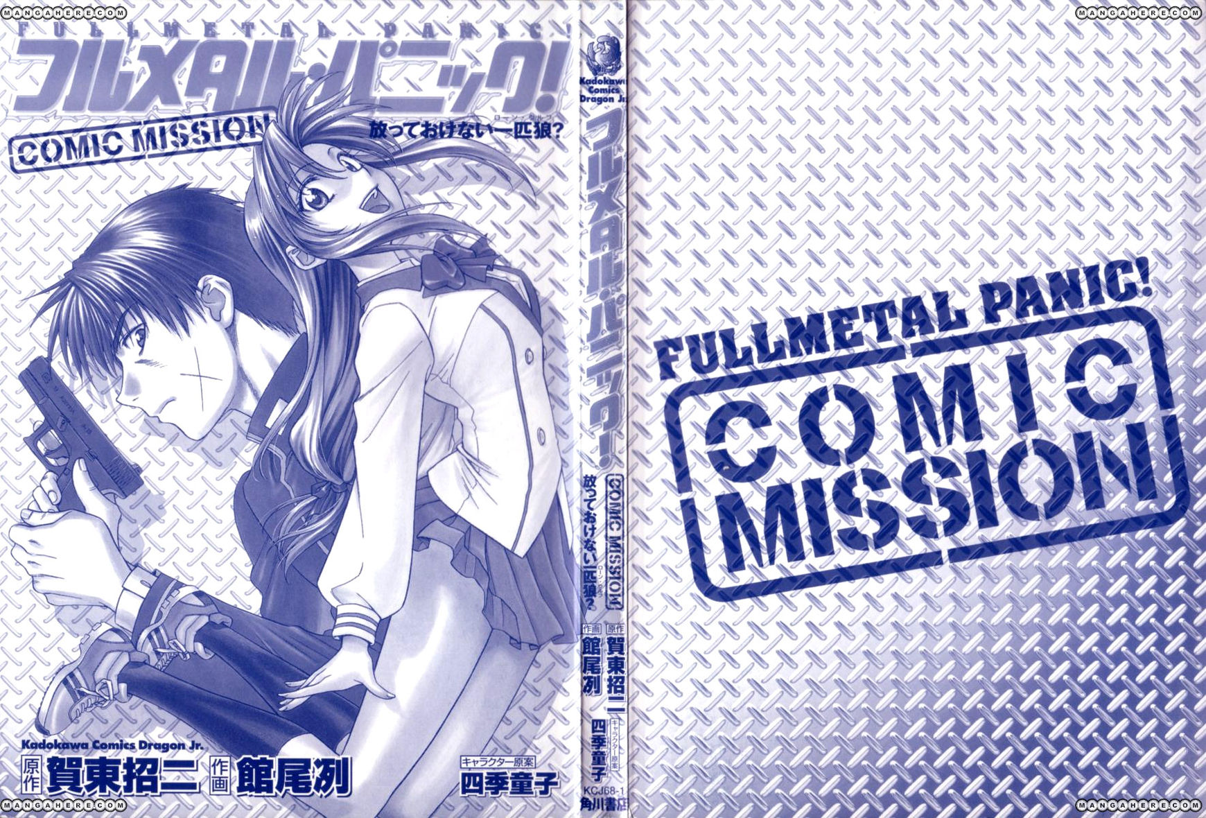 Full Metal Panic Comic Mission 5.5 Page 3
