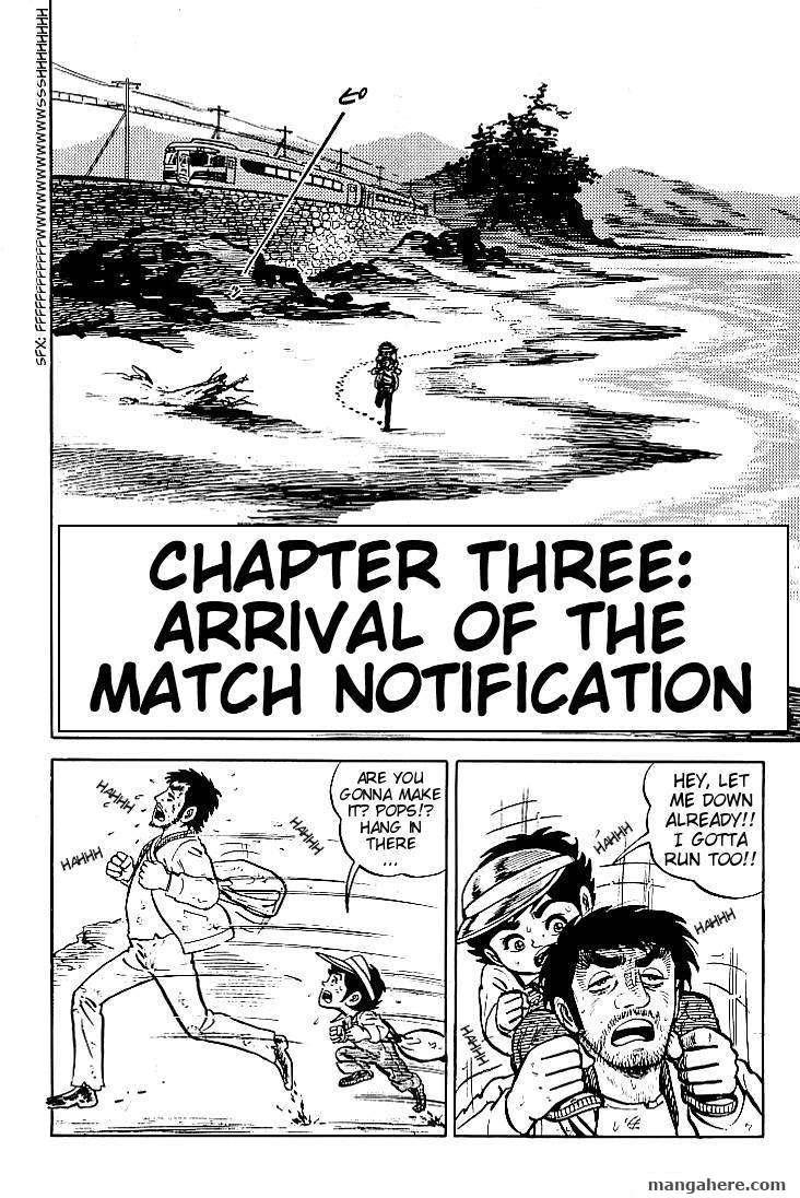 Ganbare Genki 3 Page 1