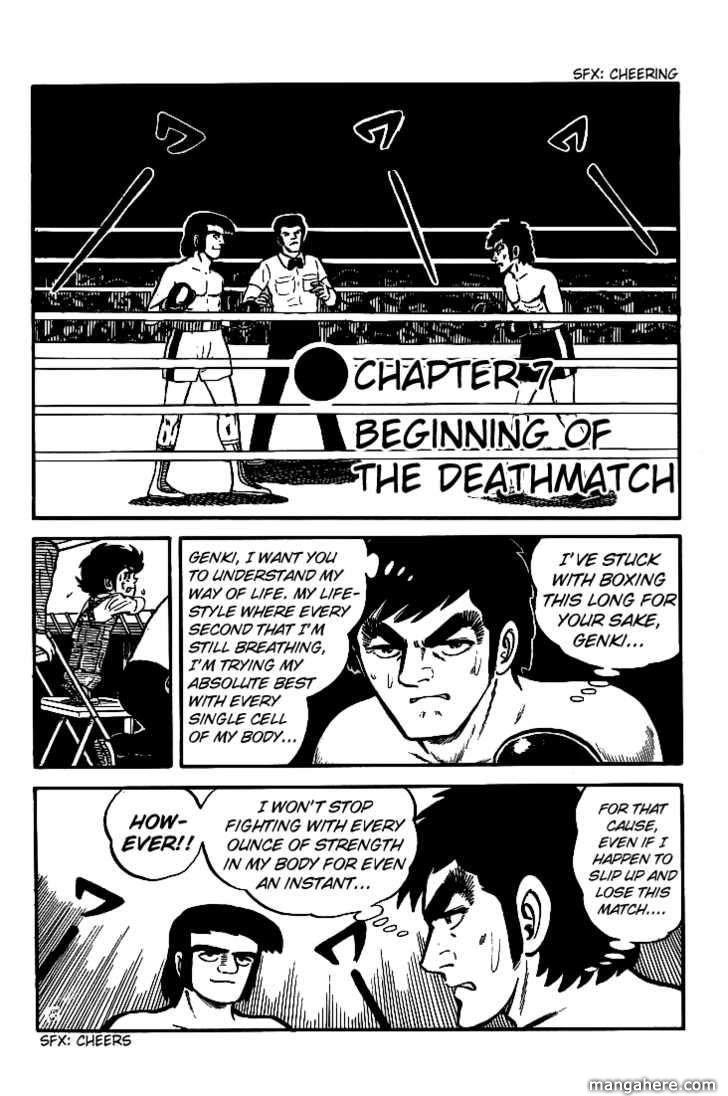 Ganbare Genki 7 Page 1