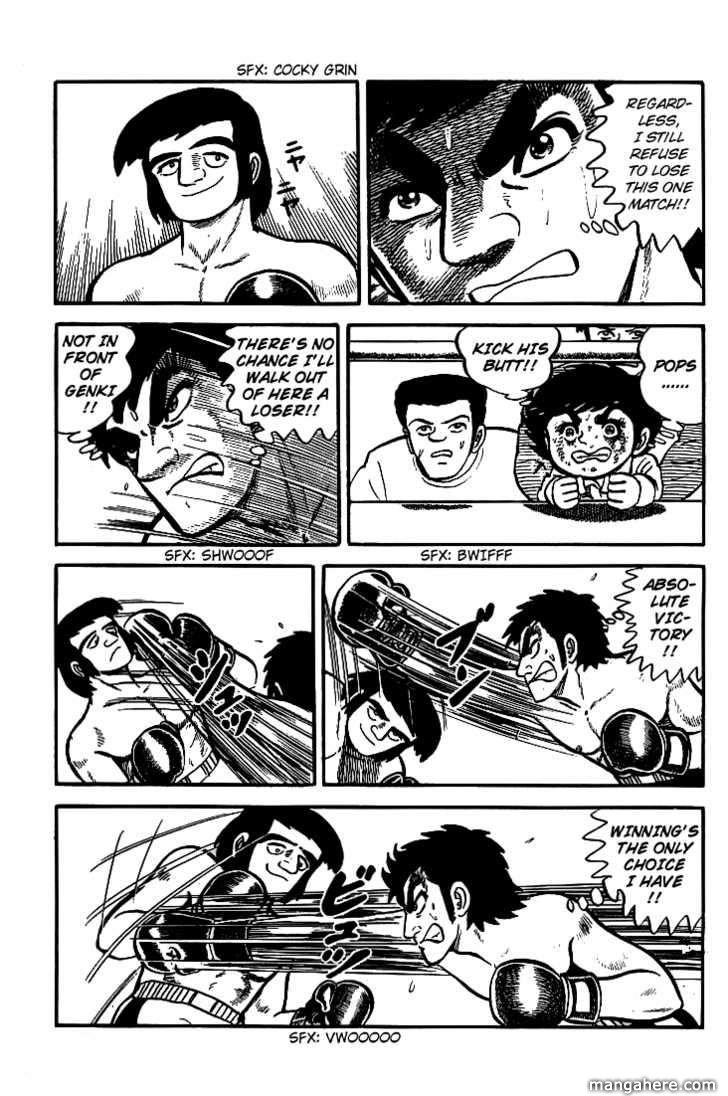 Ganbare Genki 7 Page 2