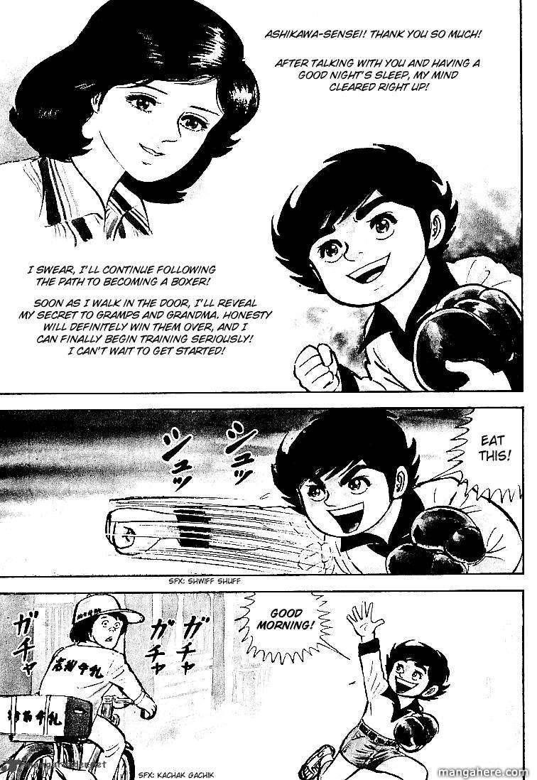 Ganbare Genki 14 Page 2