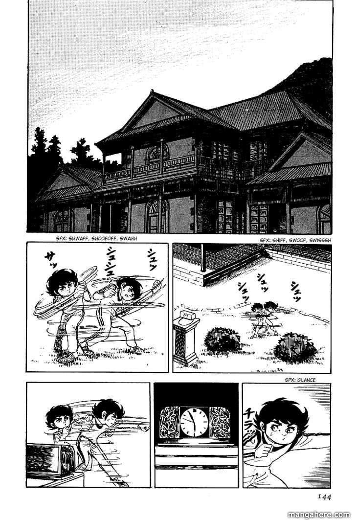 Ganbare Genki 20 Page 2