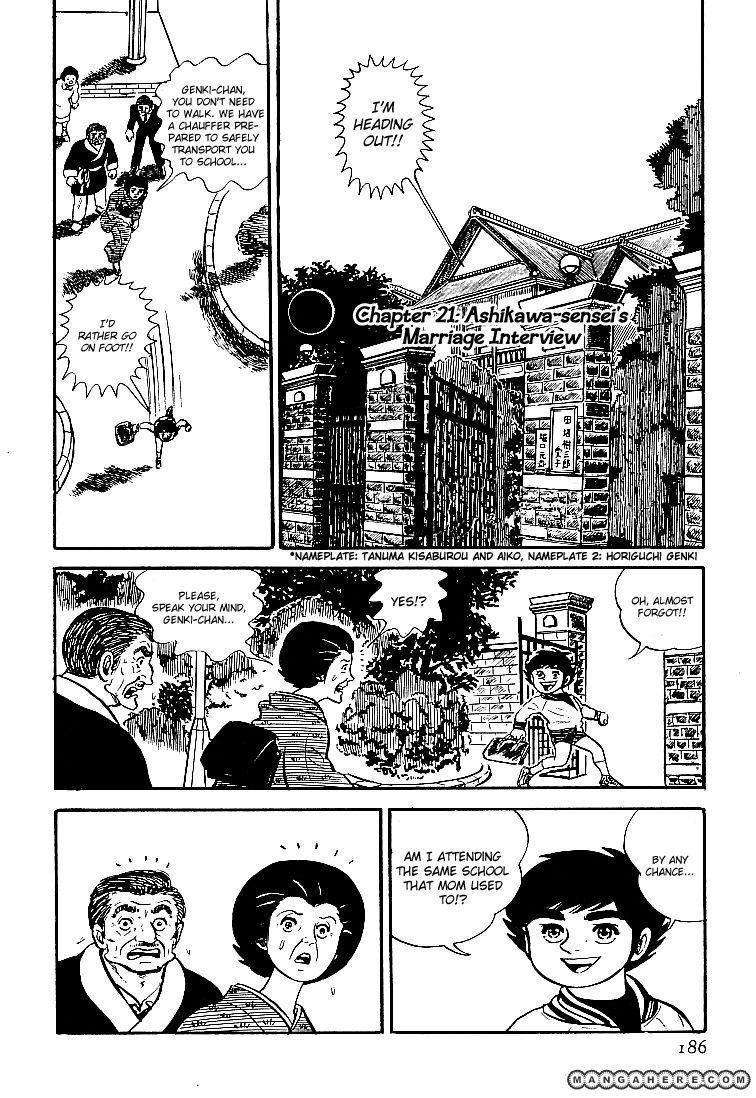 Ganbare Genki 21 Page 1