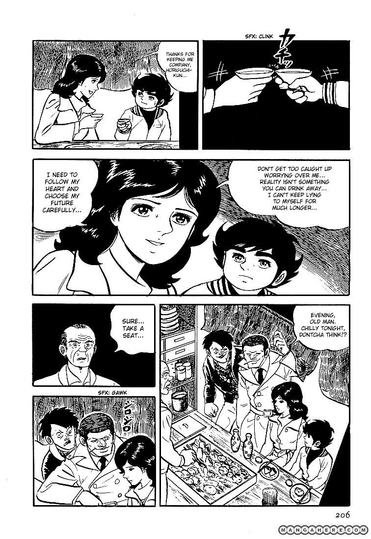 Ganbare Genki 22 Page 2