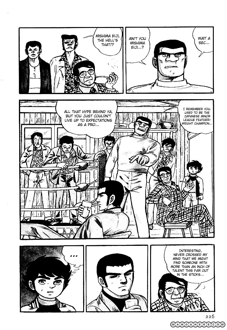 Ganbare Genki 23 Page 2