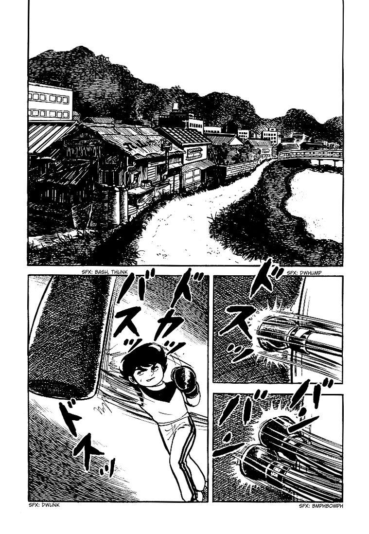 Ganbare Genki 25 Page 2