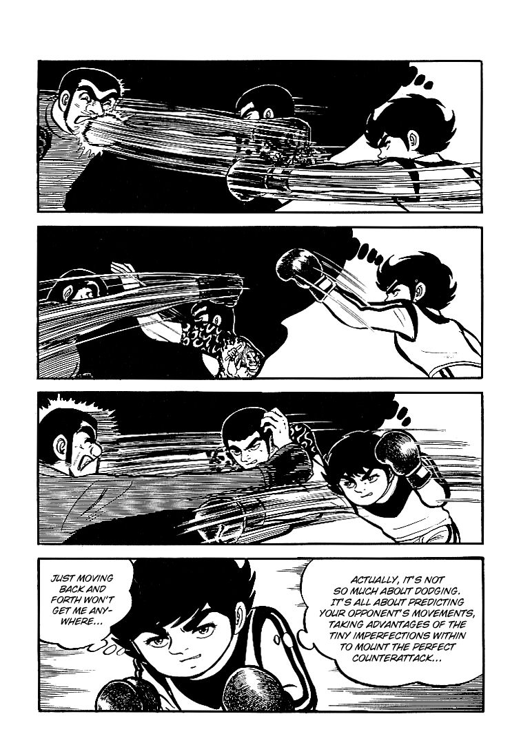 Ganbare Genki 25 Page 4