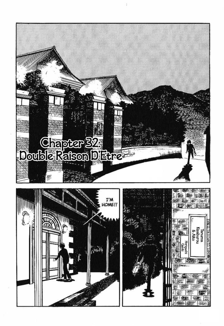 Ganbare Genki 32 Page 1