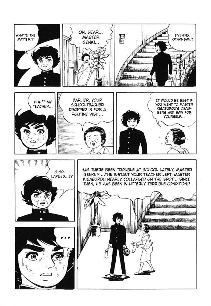 Ganbare Genki 32 Page 2