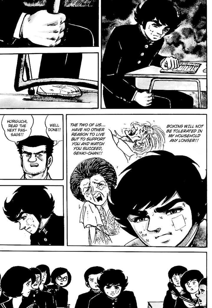 Ganbare Genki 33 Page 2